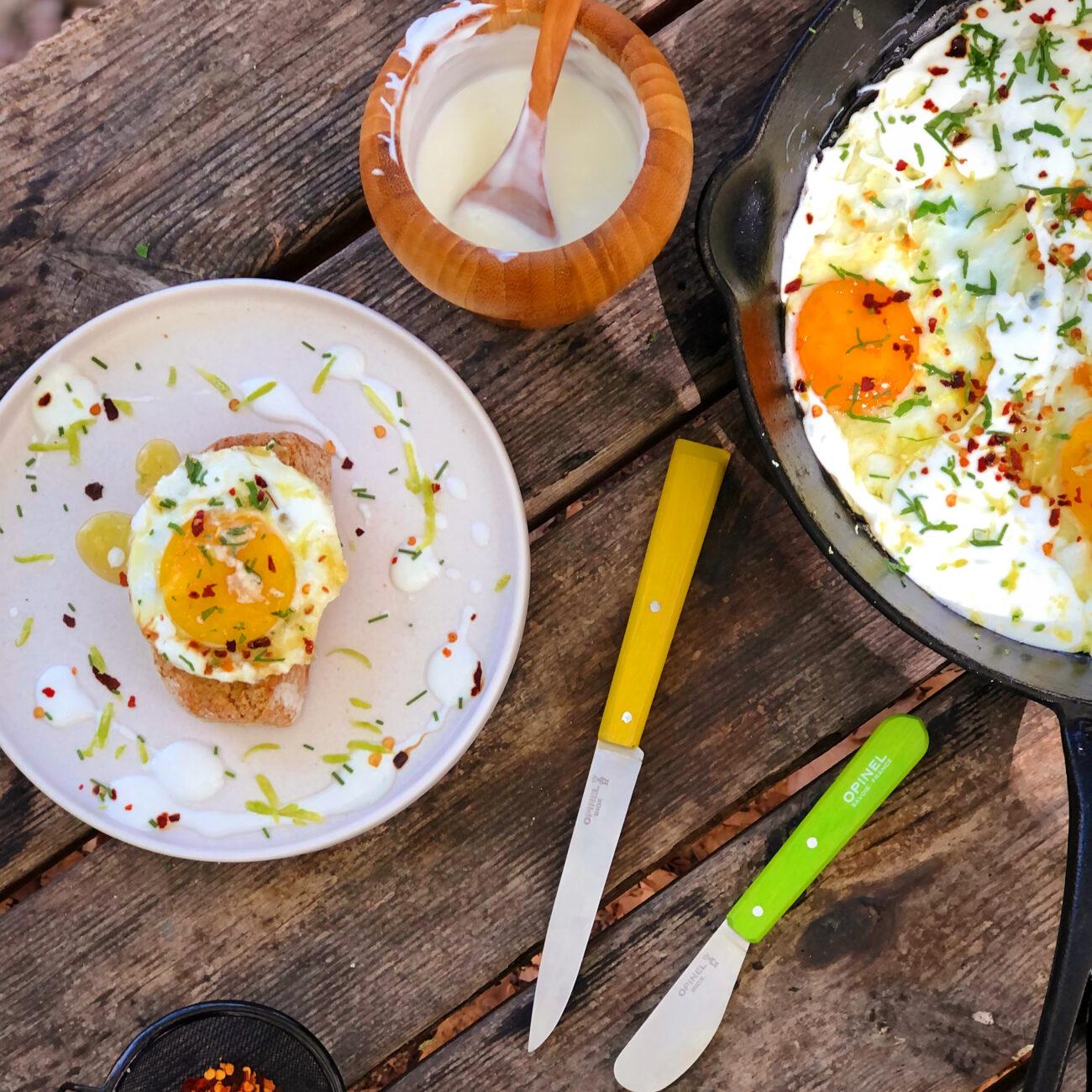 Αυγά σαγανάκι